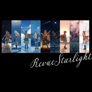 ReveuStarlight.