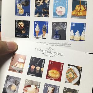 メニューの切手風ステッカーセット