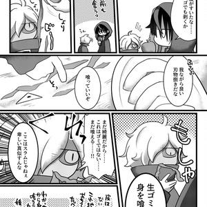 【新刊】処刑人とゾンビ