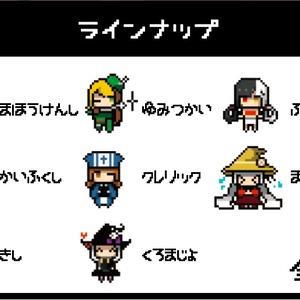 RPGドットアクキー2