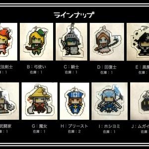 RPGドットキーホルダー