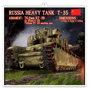 ソ連軍多砲塔重戦車 T-35(ディフォルメ)アクリルキーホルダー
