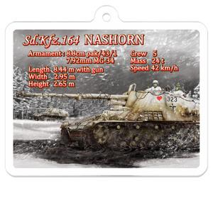 ドイツ軍 ナスホルン 対戦車自走砲