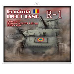 ルーマニア陸軍 豆戦車 R-1