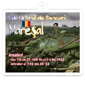 ルーマニア駆逐戦車 マレシャル