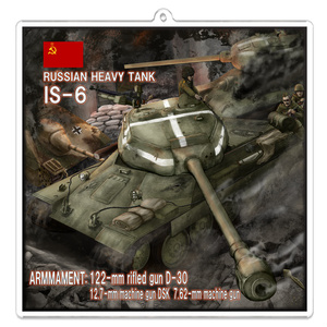 IS-6重戦車
