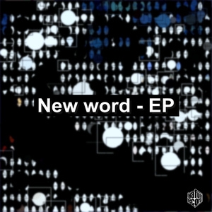 New word - EP