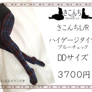 【last1】DD系サイズ ハイゲージタイツ ブルーチェック