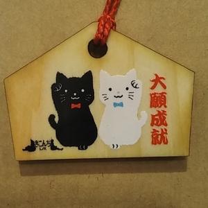 【販売再開】ドール用絵馬 黒猫&白猫