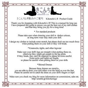 【2月新作】DD系サイズ タイツ サイドアーガイル 黒・白・桃