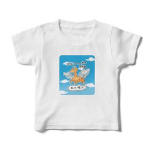 ジラッフ on the sky キッズTシャツ