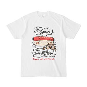 寿司屋敷Tシャツ