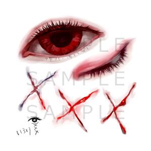 【タトゥーシール】目と傷