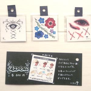 【タトゥーシール】花