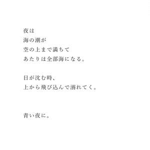 【キャンバス】トワイライト