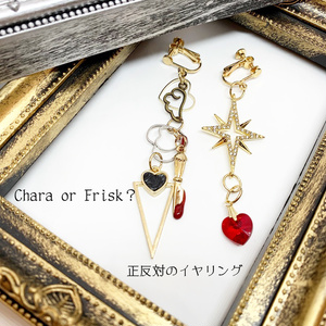 【1点物】Frisk or Chara? イヤリング