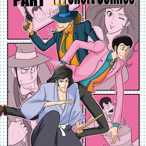 漫画本『LUPINⅢ PARTⅢ Short Comics』