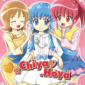 Chiya Hoya