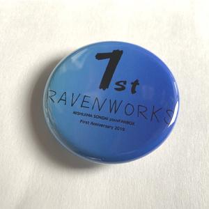RAVENWORKS FANBOX1周年記念バッジ