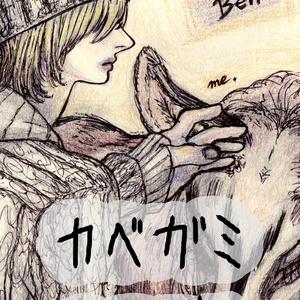 【スマホ壁紙画像附キ.】[  Anthony and Ben .] スマホリング横/縦.