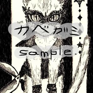 【スマホ壁紙画像附キ.】[ Merletto Gatto. ] 正・側面印アイフォンケース.