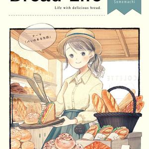 イラスト集「Bread Life」