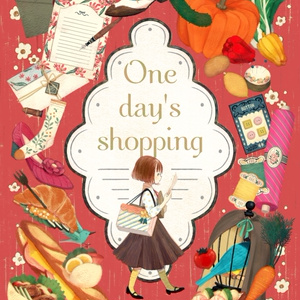 イラスト集「One day's shopping」