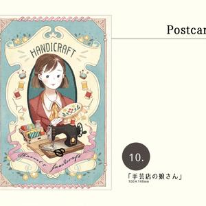 ポストカード7種