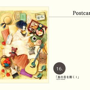 ポストカード9種