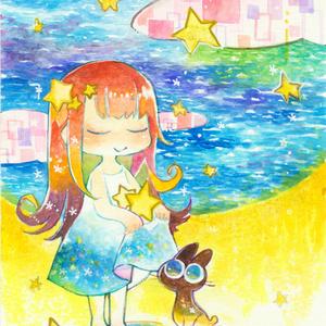 「星集め」リングノート