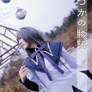 魔法少女まどか☆マギカ 暁美ほむら写真集「いつかの物語」