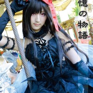 魔法少女まどか☆マギカ 暁美ほむら写真集「追憶の物語」