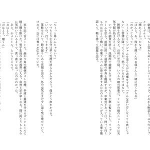 【MHA夢本】花降る空の下