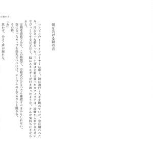 【WT夢小説】今日の終わり、明日の始まり