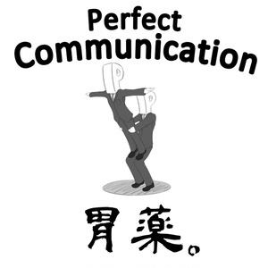 Perfect Communication