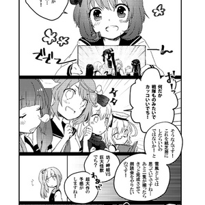 坊ノ岬の総集編