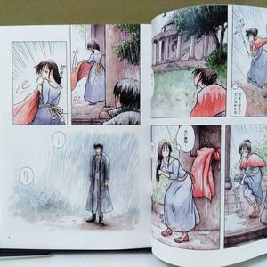 【A4オールカラー水彩漫画】雨やどり
