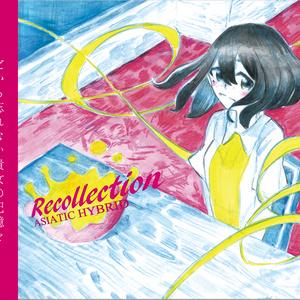 ガールズロックバンド百合小説劇中歌『Recollection』