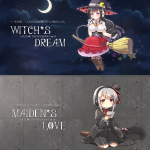 Witch's Dream & Maiden's Love【APOLLO限定パック】