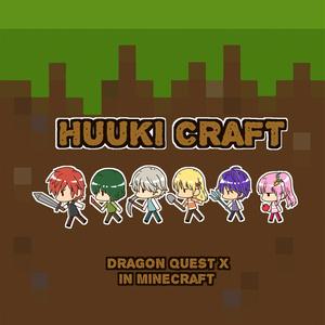 HUUKI CRAFT