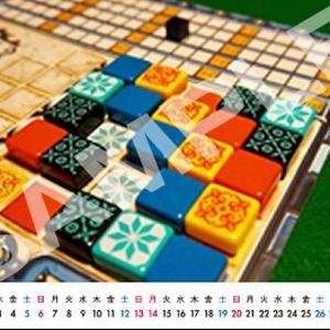 【通販予約】ボードゲームカレンダー2019