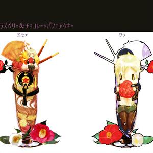 【シラノ刀】パフェアクリルキーホルダー【送料込み】