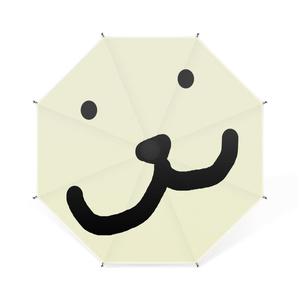 ポルートンのアイコン 卓上傘