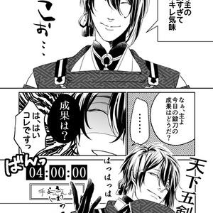みかづき5
