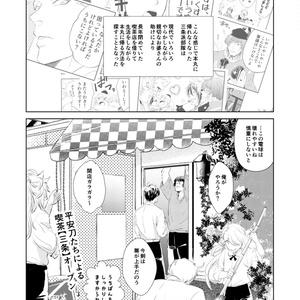 !!!サンジョーキッサ コピー版