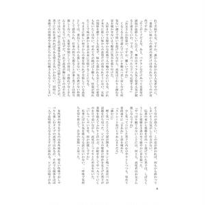 【秀徳黒+赤】秀徳魔法店 Spring Sale