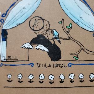 ないしょばなし(表紙手描き ダブルリングノートドット方眼)