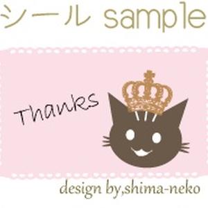 しまねこThanksレターセット【売上全額寄付対象】