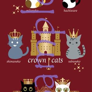 モバイル用壁紙(ロック画面用:crown cats)