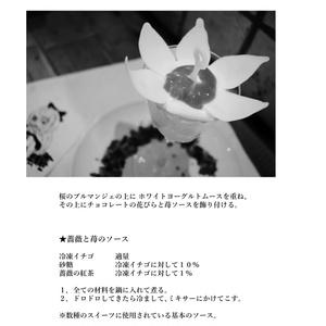 【7/21TM11新刊】UTA*HIME CAFE/夢のような現実は